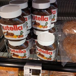 Minis pots de Nutella